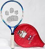 Raquette de tennis Teddy Tennis Advanced 48,3cm Convient pour les enfants de 4 à 6 ans.