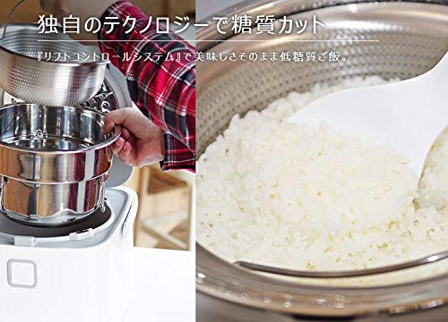 サンコー『糖質カット炊飯器匠』