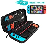 iCoolmate Hard Carry Case for Nintendo Switch with Tempered Glass Screen Protector, 20 Game Cartridge Holders - Black