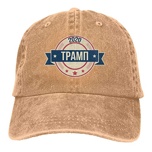 Russian Trump 2020 Unisex Classic Vintage Washed Denim Hat Adjustable Dad Baseball Cap