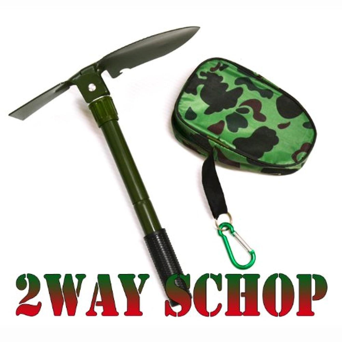コマンド勇者任命する2WAY SCHOP スコップとクワの2WAY仕様