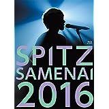 """SPITZ JAMBOREE TOUR 2016""""醒 め な い""""(通常盤)[Blu-ray]"""
