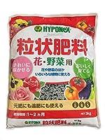 ハイポネックス 粒状肥料 花野菜用 家庭園芸 3kg