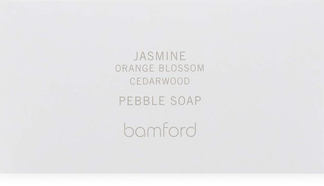 レパートリーぬれた線bamford(バンフォード) ジャスミンペブルソープ 250g