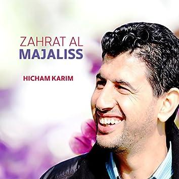 Zahrat Al Majaliss (Inshad)