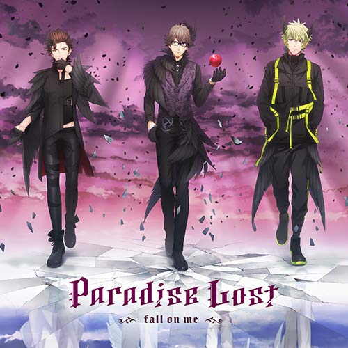 うたの☆プリンスさまっ♪HE★VENSドラマCD上巻 「Paradise Lost~Fall on me~」(通常盤)
