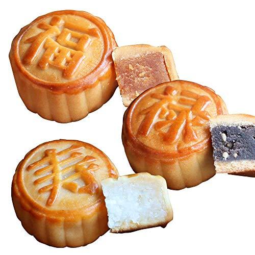 月餅 お試し スイーツ ミニ月餅 3個セット 3種の味 (ハス・ごま・ココナッツ) 福禄寿 食べ比べ お配り ノベルティ N
