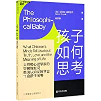 The Philosophical Baby (Chinese Edition)