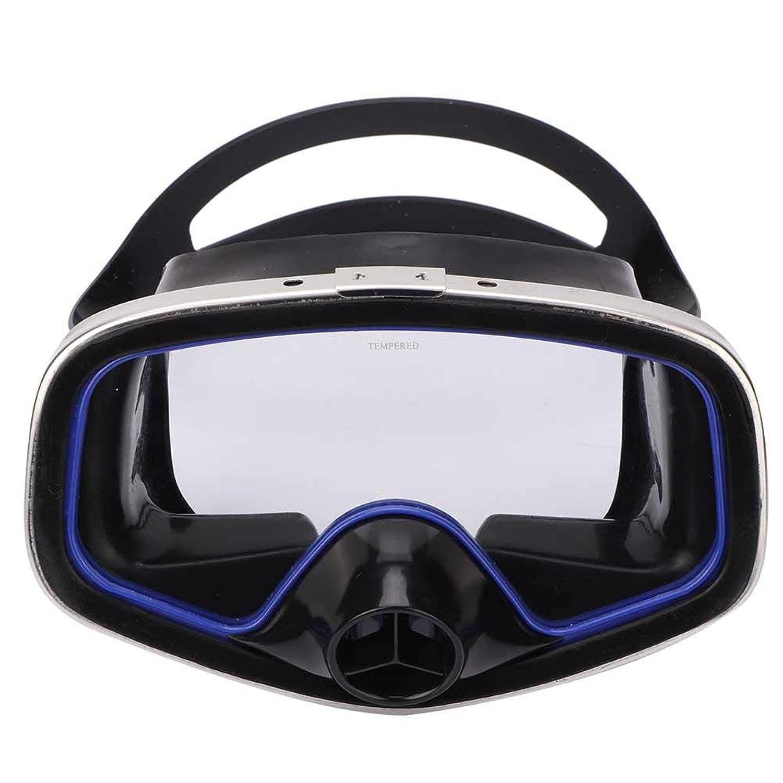 潜水マスク スノーケルダイブマスク プロフェッショナル泳ぐ防曇ゴーグルダイビングハーフフェイスマスクシュノーケリングメガネ機器シュノーケリングダイブメガネと調整可能なシリコンストラップ