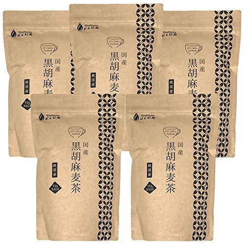 Honjien tea ほんぢ園 健康茶 国産 黒胡麻麦茶 ティーパック 10g×20p×5袋 セット /セ/ T
