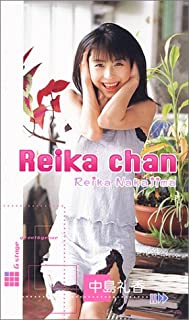 中島礼香/Reika