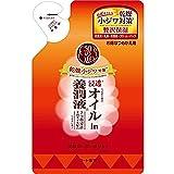 50の恵 (11737) オイルin養潤液 つめかえ用 美容液 オリーブシトラス 化粧水 200ml