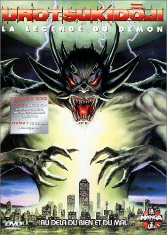Urotsukidôji, la légende du démon - Édition 2 DVD