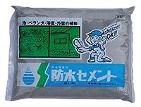 防水セメント 灰色・4kg 6袋セット 代引不可