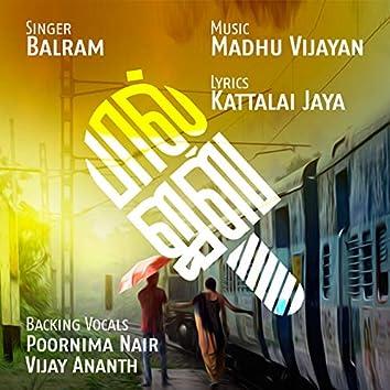 Rayilil Pogum Nathiye (Original Motion Picture Soundtrack)