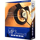 MUSICMATCH MP3 Jukebox 7.5
