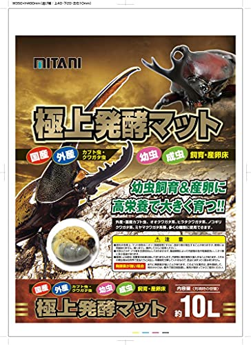極上発酵マット10L 「ミタニ」