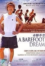 Barefoot Dream (All Region DVD, English Subtitle)