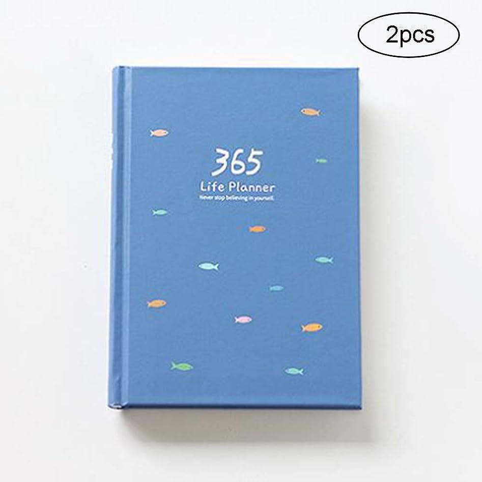 スリット靄飛行機ノート,簡単な手帳のアカウントブック365このビジネスオフィスの会議ノートブックの学生日記を計画する(2pcs)