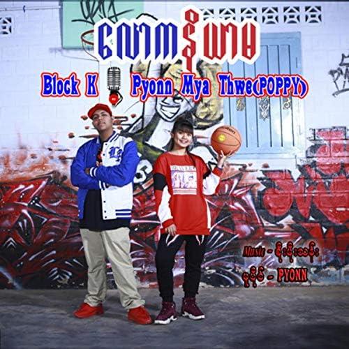 Pyonn Mya Thwe (Poppy Pyonn) & Block K