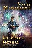 Isr Kale's Journal (The Alchemist Book #4): LitRPG Series