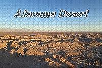大人のためのアタカマ砂漠チリジグソーパズル1000ピース木製旅行ギフトお土産