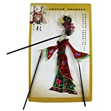 Chinese Traditional Shadow Puppet, Hand Puppet, Princess
