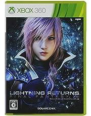ライトニング リターンズ ファイナルファンタジーXIII - Xbox360