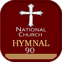 Hymnal His Eye Is On the Sparrow