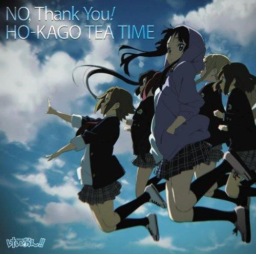 TV Anime 'K-On!! (Keion!!)' Outro Theme: NO, Thank You!