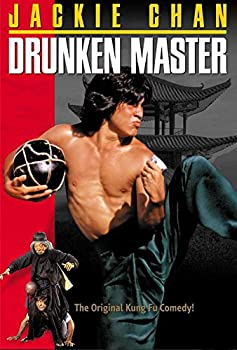 The Legend of Drunken Master Poster Movie  27 x 40 Inches - 69cm x 102cm   2000   Style B