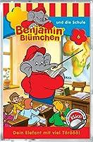 BENJAMIN BLUEMCHEN (FOLGE 6) - B.BLUEMCHEN UND DIE SCHULE (1 CD)