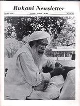 Ruhani Newsletter Volume 2 Number 1