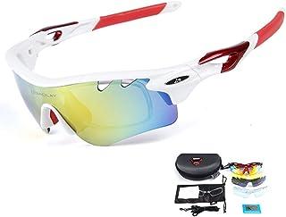 XXZ Gafas Ciclismo Polarizadas con 5 Lentes Intercambiables Gafas de Sol Deportivas Antivaho Antireflejo Anti Viento y UV Adaptadas a Deporte Carrera Running Bicicleta MTB para Hombre y Mujer