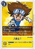 デジモンカードゲーム BT4-094 八神太一 (R レア) ブースター グレイトレジェンド (BT-04)