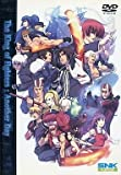 KOF MAXIMUM IMPACT 2 初回特典アニメDVD The King of Fighters:Another Day 【特典のみ】