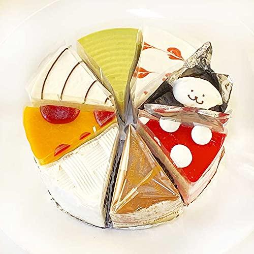 アレルギー対応 8種類のケーキセット5号サイズ ケーキ詰め合わせセット バースデーケーキ 誕生日ケーキ 乳・卵・小麦を使用していないスイーツ