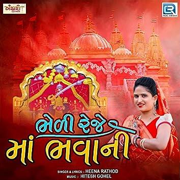 Bhedi Reje Maa Bhavani