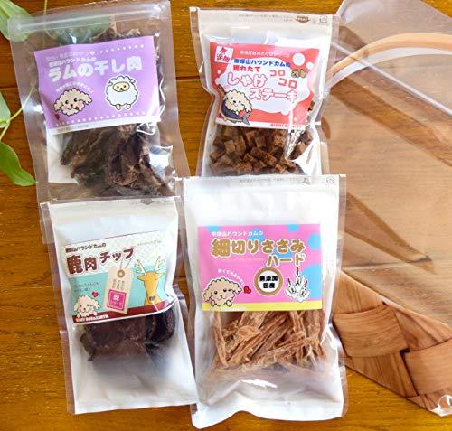 [テヅカヤマハウンドカム] 愛犬用ギフトセットA お肉大好き無添加おやつセット(4種セット)
