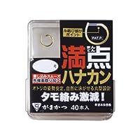 がまかつ(Gamakatsu) 鮎針 ザ・ボックス 満点ハナカン 7.5号 68311