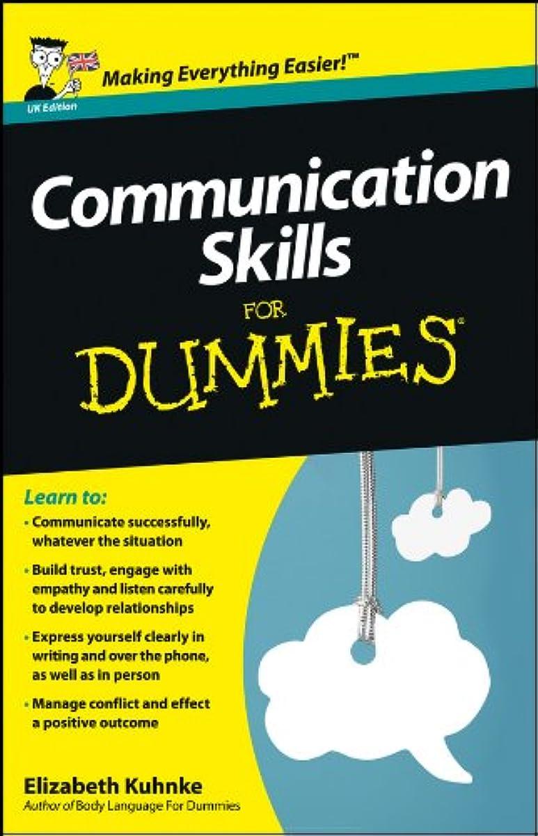 ブリリアントロマンチックペアCommunication Skills For Dummies (English Edition)