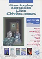 OHTA-SAN楽譜集VOL1How to Play like (Far East Island record score b)