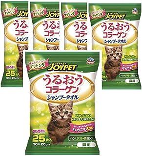 JOYPET(ジョイペット) シャンプータオル 猫用 25枚入×5個 (まとめ買い)