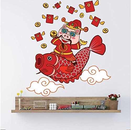 Sticker Decals Behang Koi Xiangyun Varken Jaar Rode Envelop Tv Achtergrond Muurdecoratie PVC Muurstickers 70 * 50Cm
