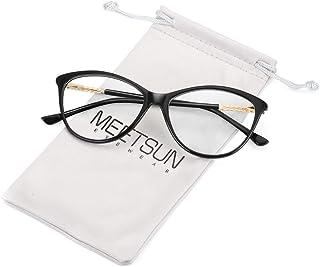 MEINSUN Eye Strain Reduction ، عینک بلوکهای آبی روشن برای بازی / خواندن- عینک های لنز کامپیوتر UV400