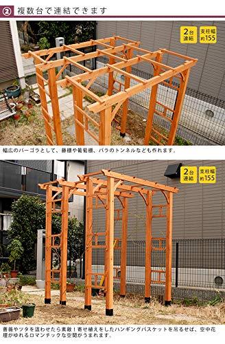 『天然木製フレックスパーゴラアーチ190(FLPG-R1900)』