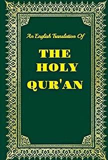 quran english transliteration
