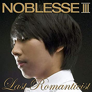 Last Romanticist