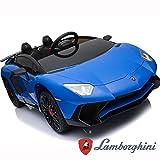 BC Babycoches-Coche electrico 12 V para niños Lamborghini AVENTATOR, monoplaza,...