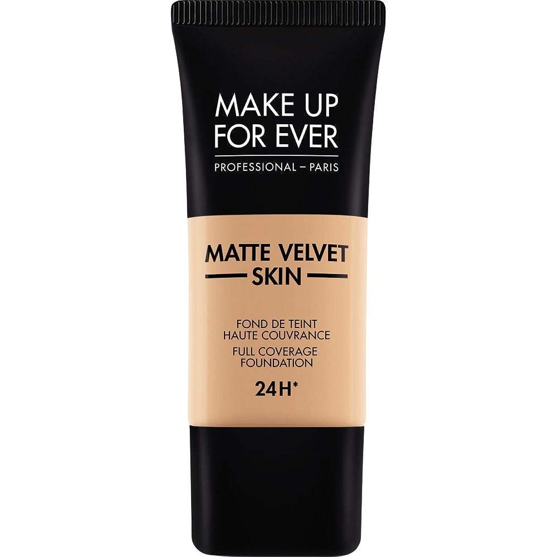 ソーダ水ボタン再現する[MAKE UP FOR EVER ] これまでマットベルベットの皮膚のフルカバレッジ基礎30ミリリットルのY325を補う - 肉 - MAKE UP FOR EVER Matte Velvet Skin Full Coverage Foundation 30ml Y325 - Flesh [並行輸入品]